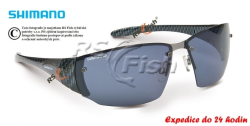 Shimano® Polarizační brýle Shimano Aspire